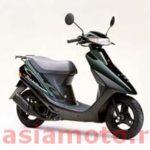 Японский скутер Honda Dio AF27 City Movement - оптом на asiamoto.ru
