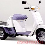 Японский скутер Honda Gyro Up TA01 - оптом на asiamoto.ru