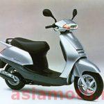 Японский скутер Honda Lead AF48 - оптом на asiamoto.ru