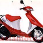 Японский скутер Suzuki Sepia CA1EA - оптом на asiamoto.ru