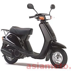 Японский б/у скутер Yamaha Mint 1YU оптом от компании Asiamoto.ru