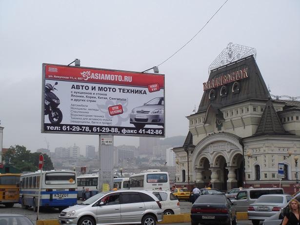 Asiamoto.ru, Азиямото.ру